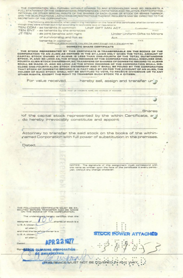 100 акций «International Telephone and Telegraph Corporation» 1975 года (США)