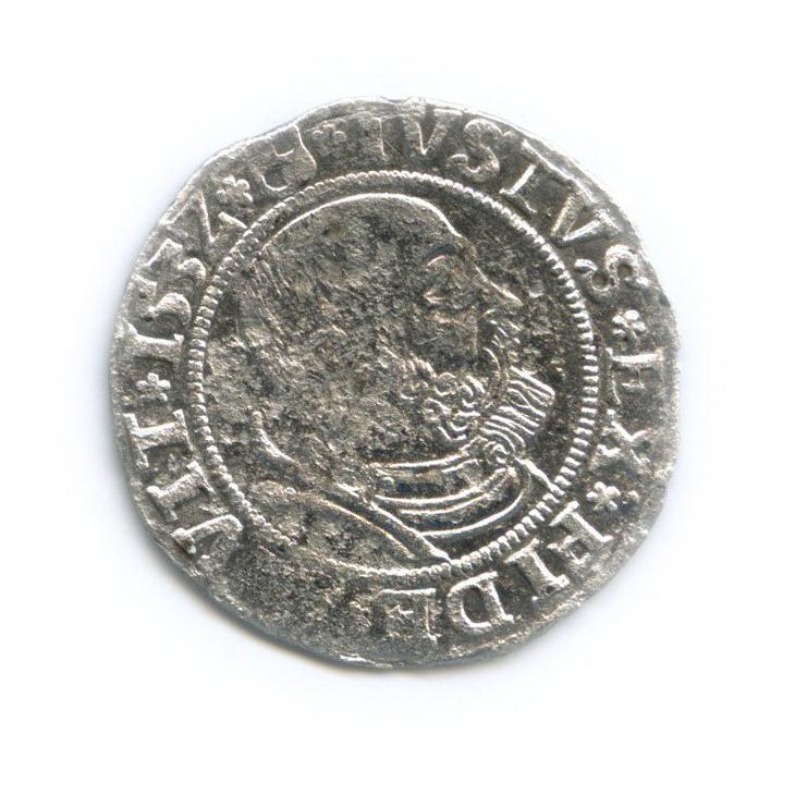 Грош - Альбрехт, Пруссия 1532 года