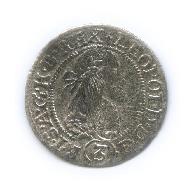 3 крейцера - Леопольд 1665 года (Венгрия)