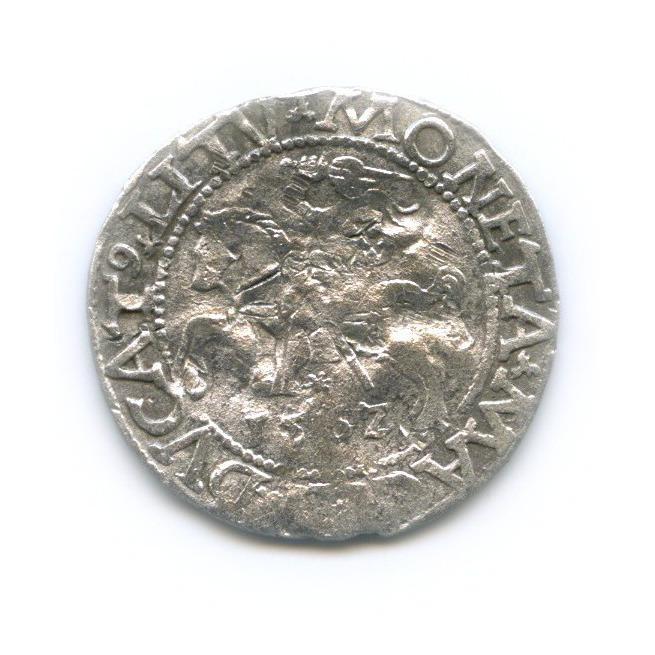 Полугрош - Сигизмунд II Август, Великое Княжество Литовское 1562 года