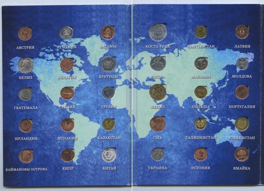 Набор монет вальбоме «30 стран и30 монет»