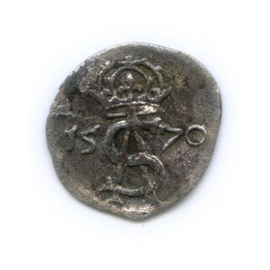 Дводенарий - Сигизмунд IIАвгуст, Великое Княжество Литовское 1570 года
