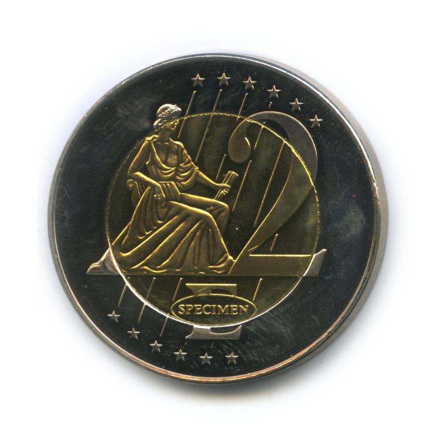 2 евро (пробные) 2003 года (Венгрия)