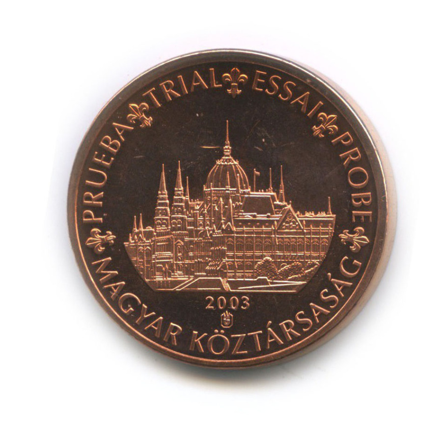 5 евроцентов (пробные) 2003 года (Венгрия)
