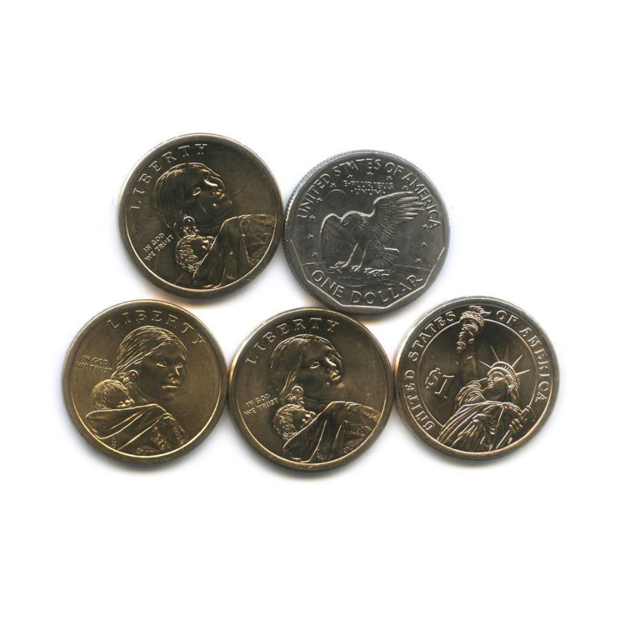 Набор юбилейных монет 1 доллар (США)
