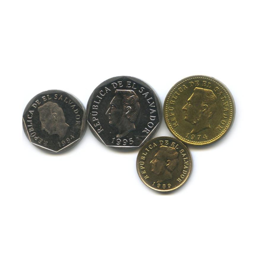Набор монет (Сальвадор)