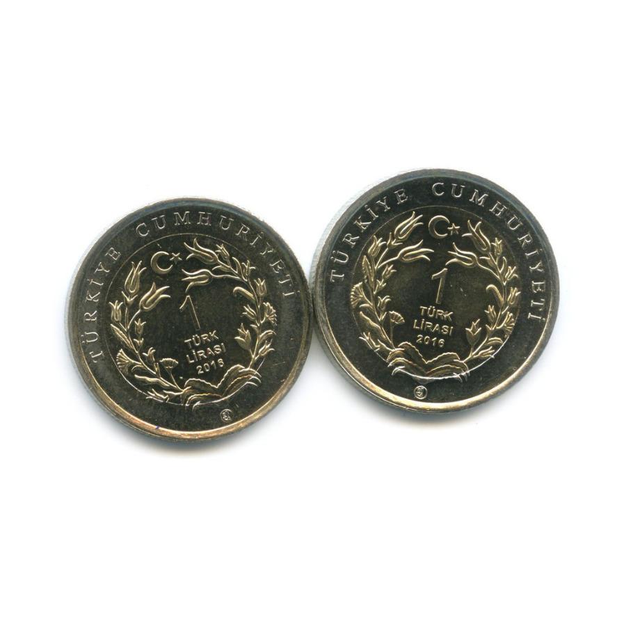 Набор монет 1 лира - Красная книга - Тушканчик иПолевая мышь 2016 года (Турция)