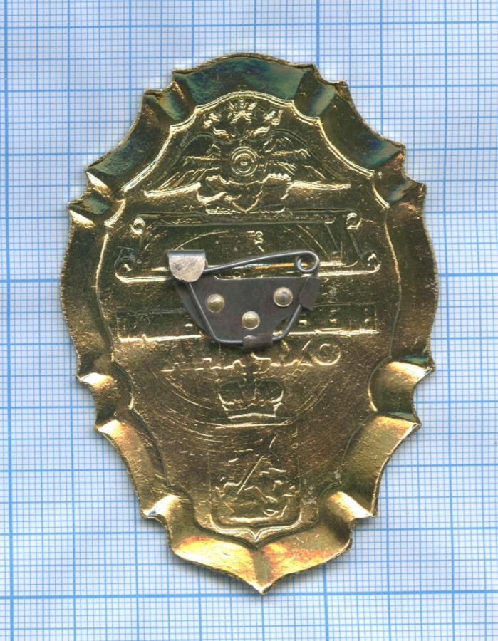Знак «Вневедомственная охрана» (Россия)