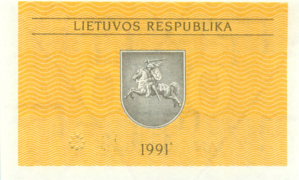 0.10 талонов (без надпечатки) 1991 года (Литва)