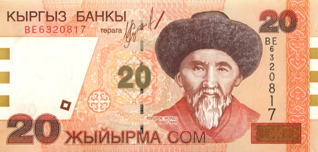 20 сом (Киргизия)