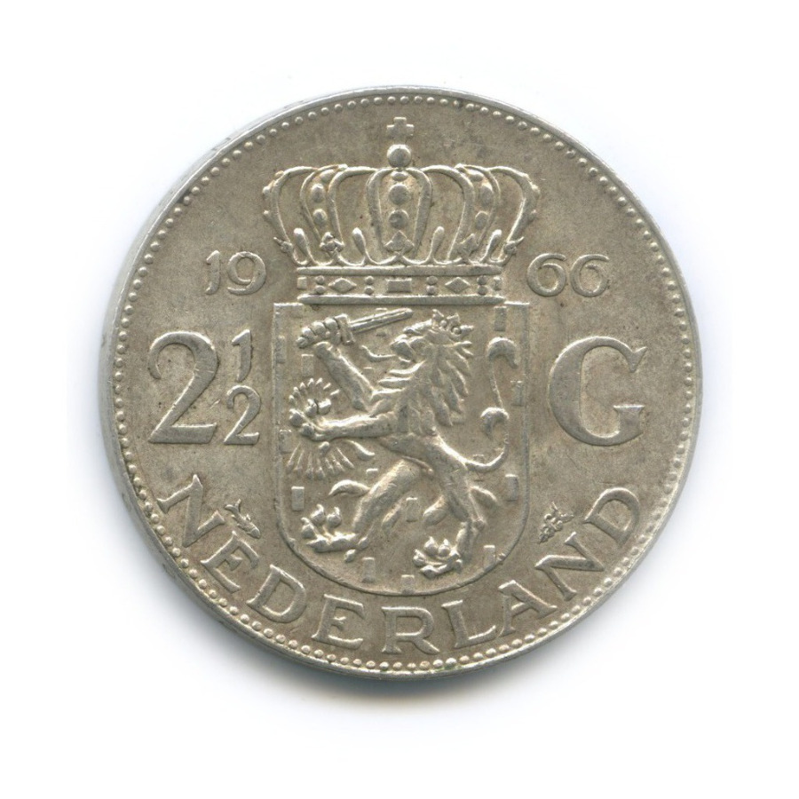 2½ гульдена 1966 года (Нидерланды)