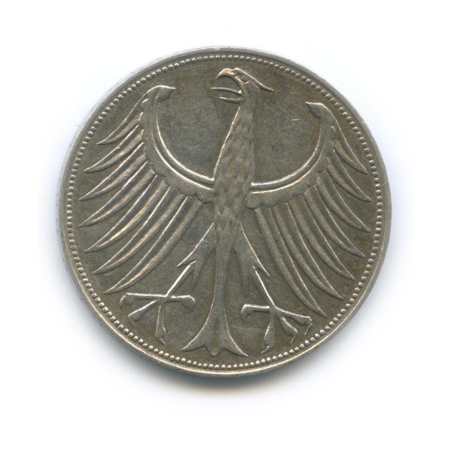 5 марок 1968 года D (Германия)