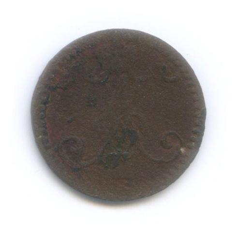 1 пенни 1865 года (Российская Империя)