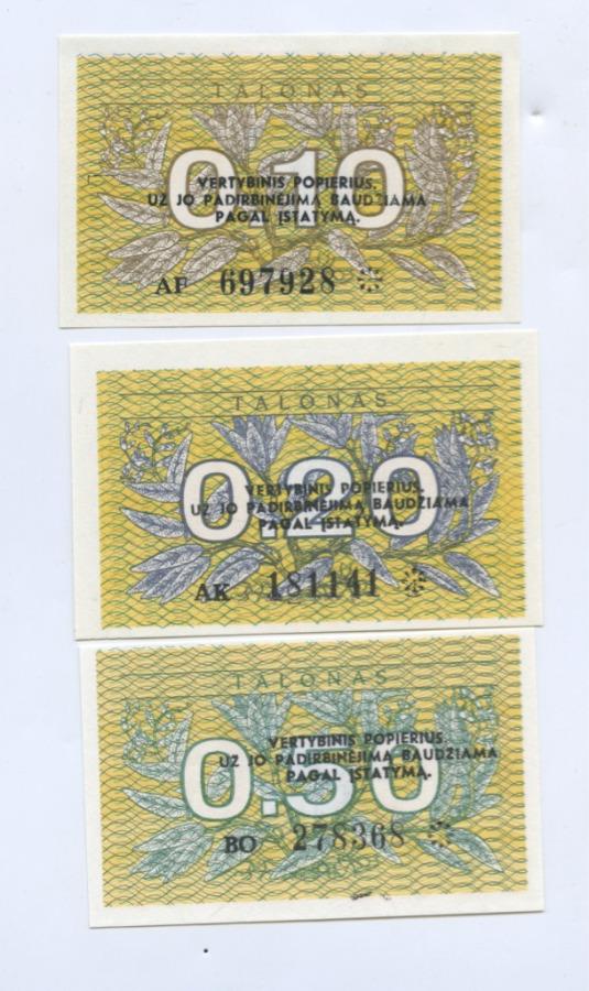 Набор банкнот (снадпечаткой) 1991 года (Литва)