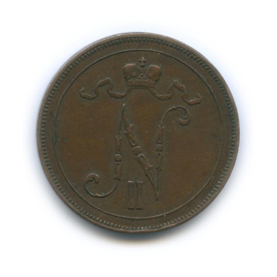 10 пенни 1914 года (Российская Империя)