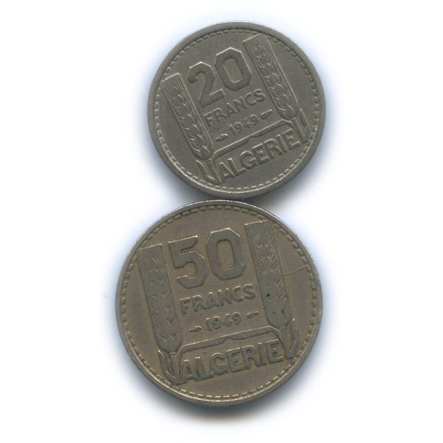 Набор монет 20 франков, 50 франков 1949 года (Франция)