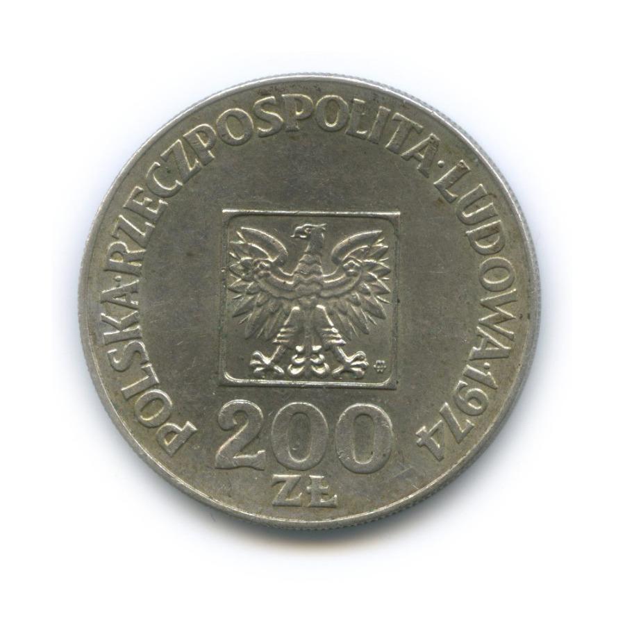 200 злотых — 30 лет образования Польской Народной Республики 1974 года (Польша)