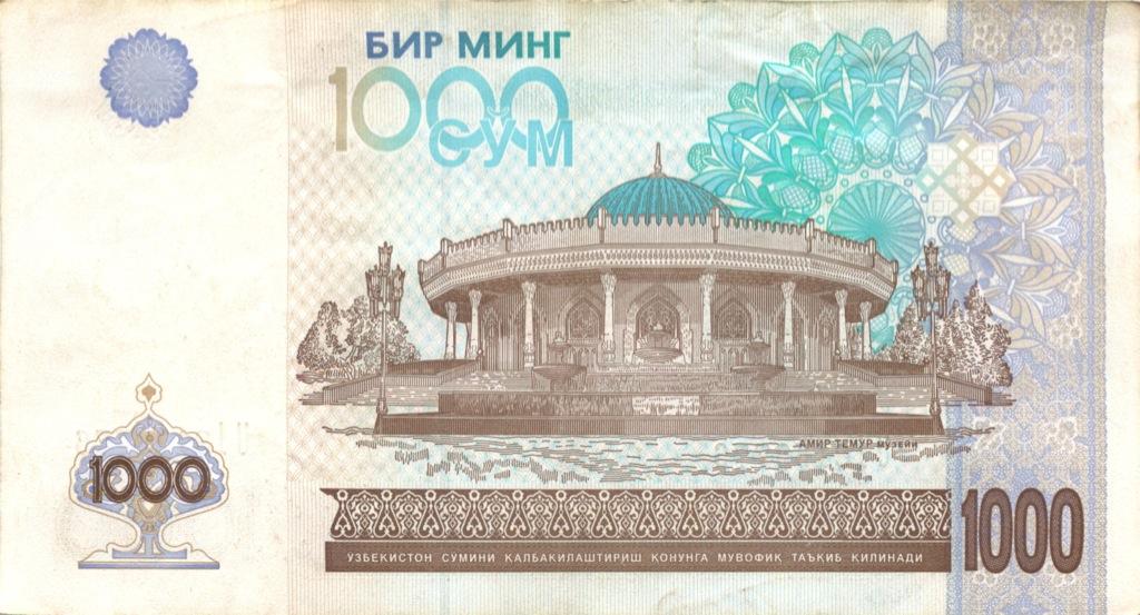 100 сум 2001 года (Узбекистан)
