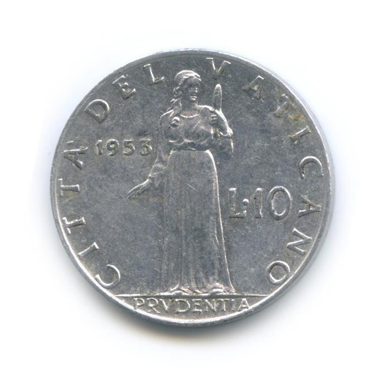 10 лир - Фигура Мудрости 1953 года (Ватикан)