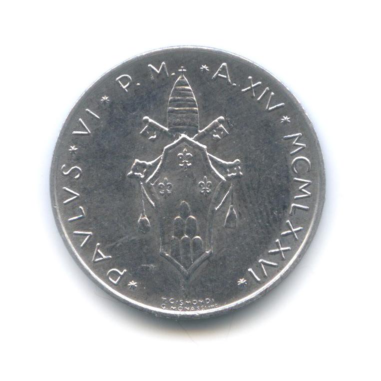 10 лир 1976 года (Ватикан)