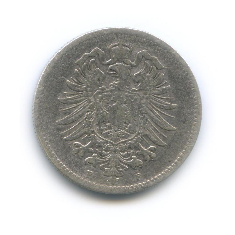 1 марка 1876 года F (Германия)