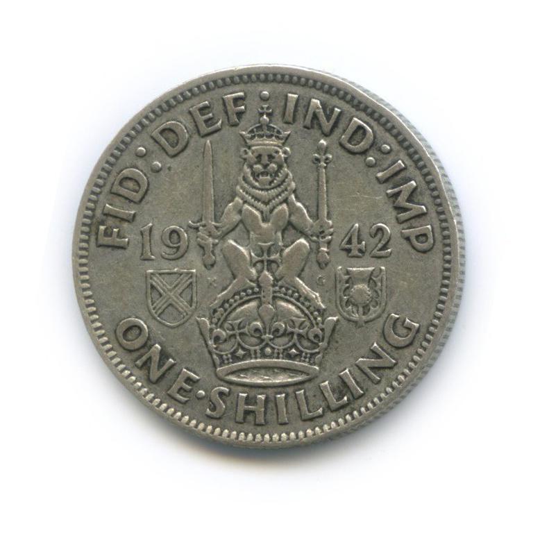 1 шиллинг 1942 года Sc (Великобритания)