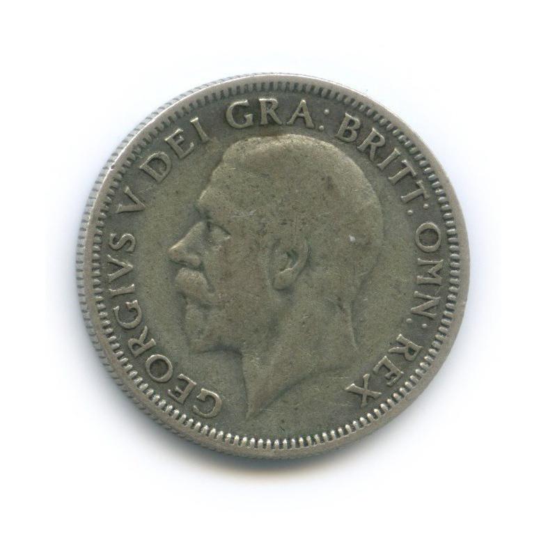 1 шиллинг 1934 года (Великобритания)