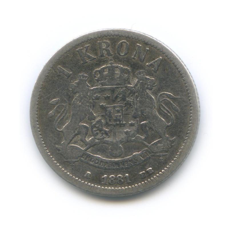 1 крона 1881 года (Швеция)