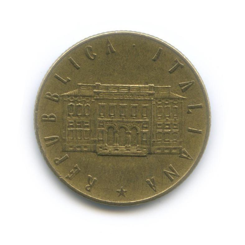 200 лир — ФАО - Всемирный день продовольствия 1981 года (Италия)