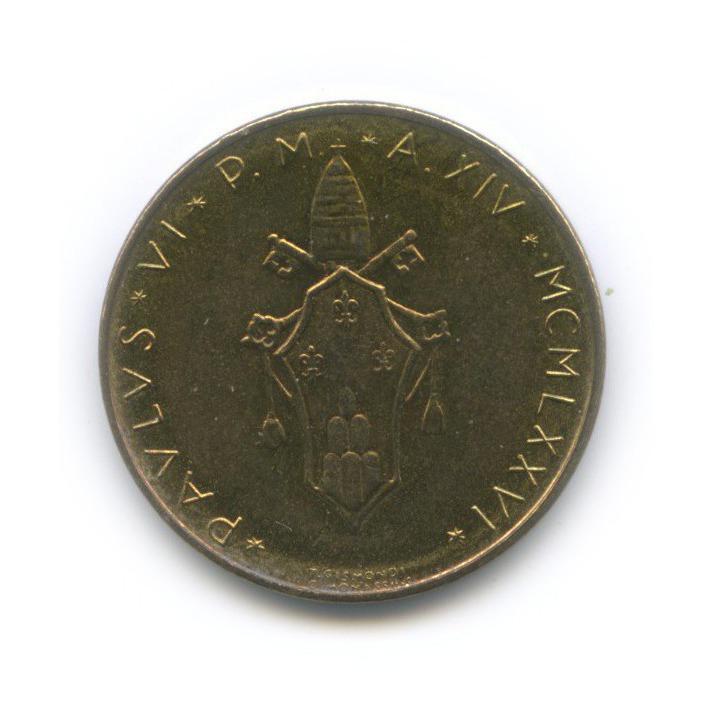 20 лир 1976 года (Ватикан)