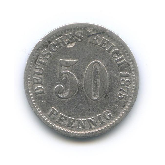50 пфеннигов 1875 года D (Германия)