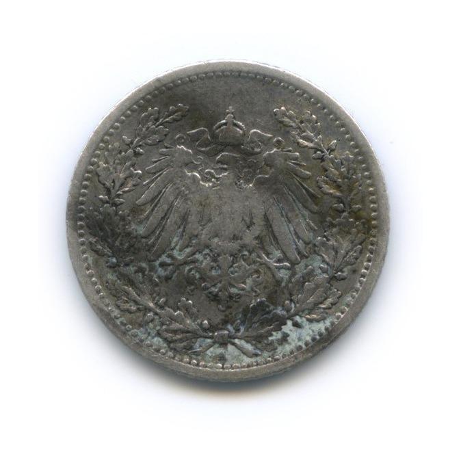 1/2 марки 1905 года (Германия)