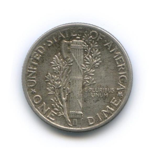 10 центов (дайм) 1944 года (США)