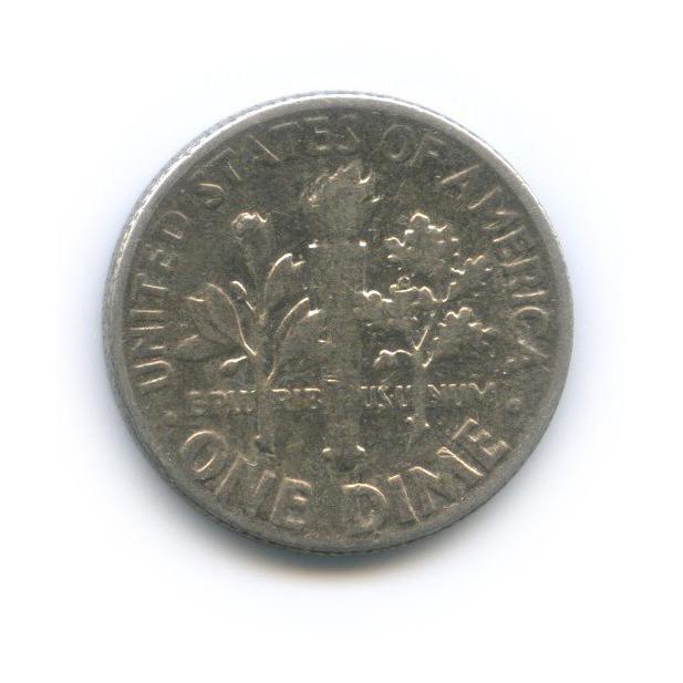 10 центов (дайм) 1952 года (США)