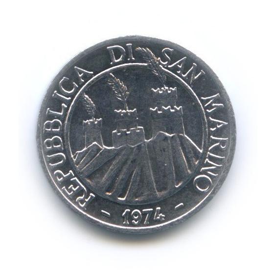 1 лира 1974 года (Сан-Марино)