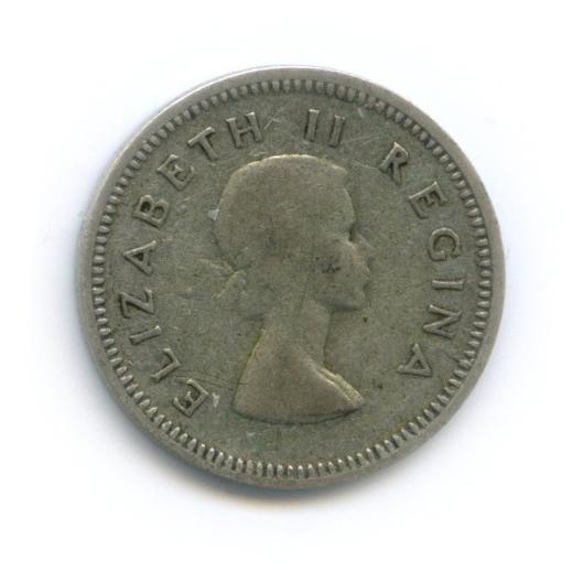3 пенса 1956 года (ЮАР)
