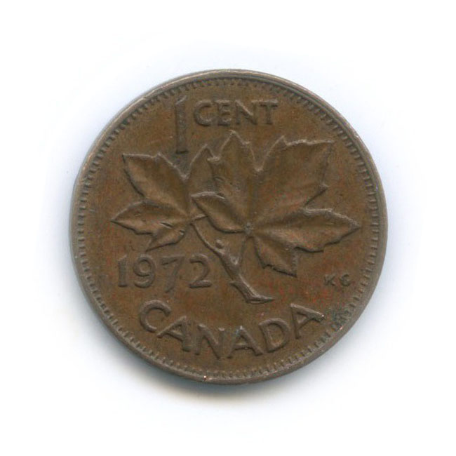1 цент 1972 года (Канада)