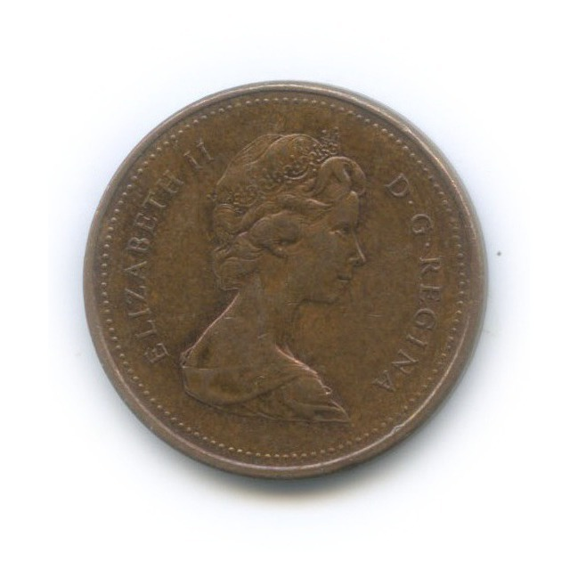 1 цент 1979 года (Канада)