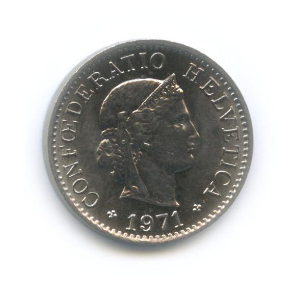 5 раппен 1971 года (Швейцария)