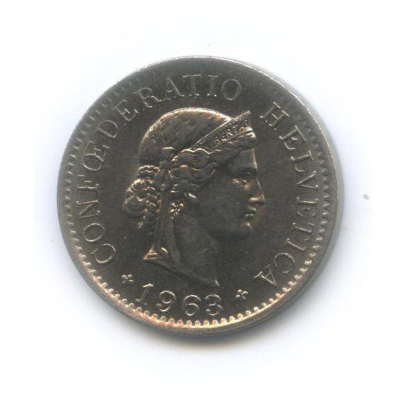 5 раппен 1963 года (Швейцария)