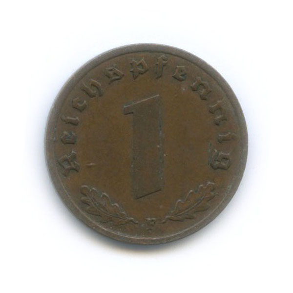 1 рейхспфенниг 1938 года F (Германия (Третий рейх))