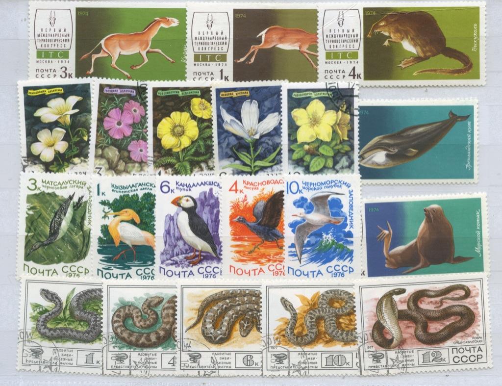 Набор почтовых марок «Флора ифауна» (СССР)