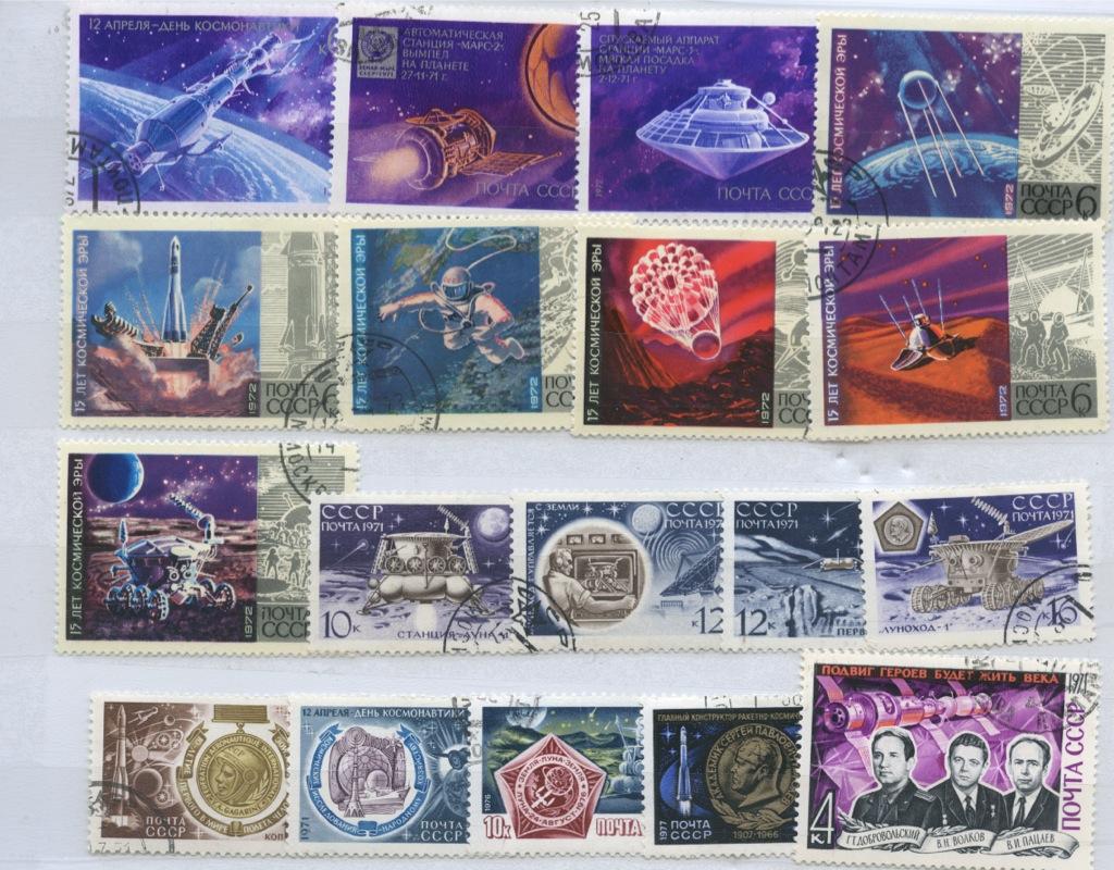 Набор почтовых марок «Полет вкосмос» (СССР)