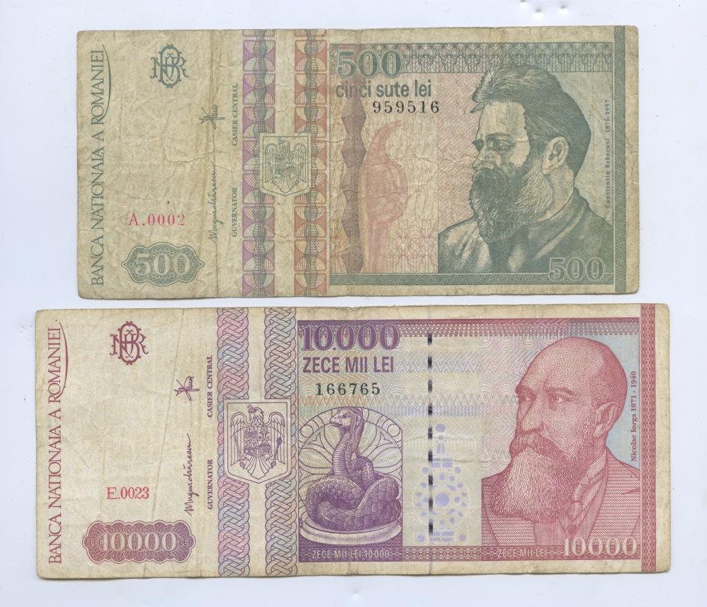 Набор банкнот 1992, 1994 (Румыния)