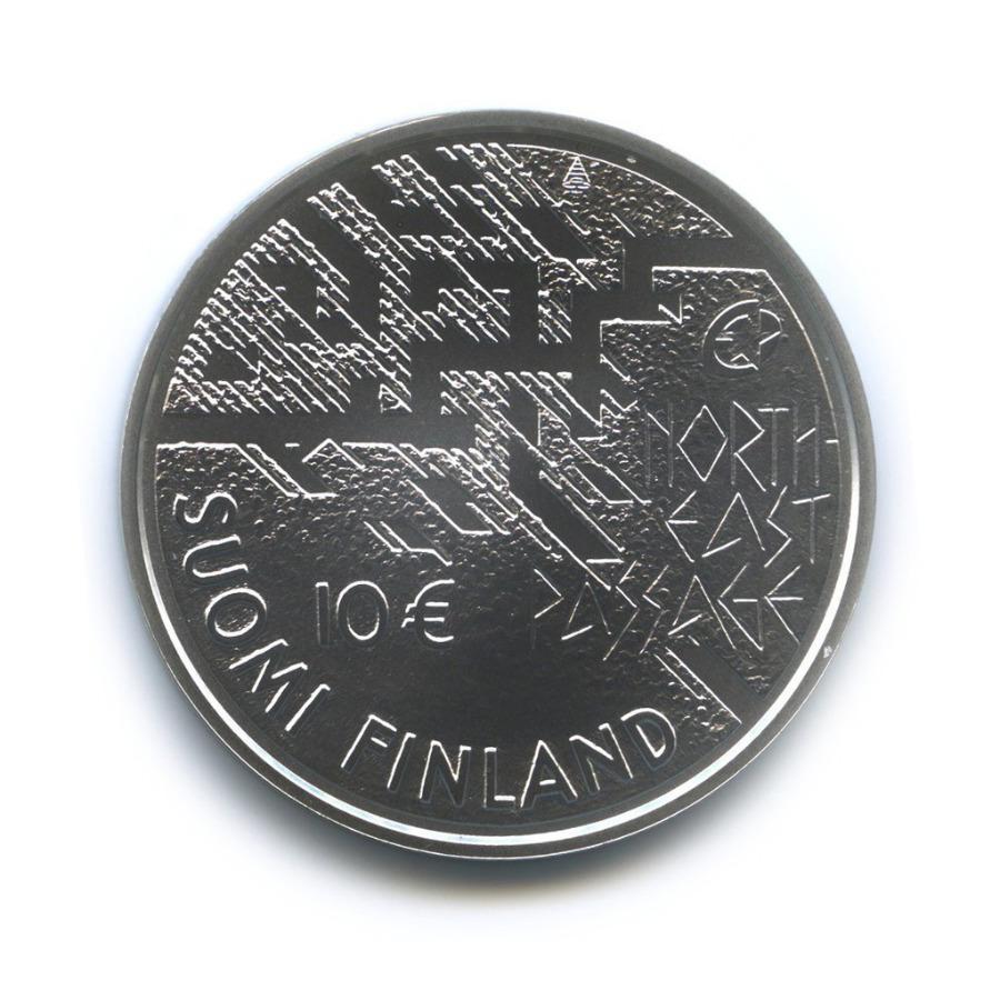 10 евро - 75 лет содня рождения географа Адольфа Эрика Норденшельда 2007 года (Финляндия)