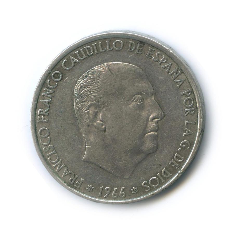 100 песет 1966 года 66 (Испания)