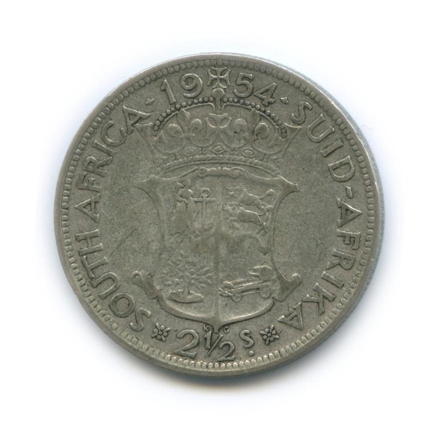 2 1/2 шиллинга 1954 года (ЮАР)