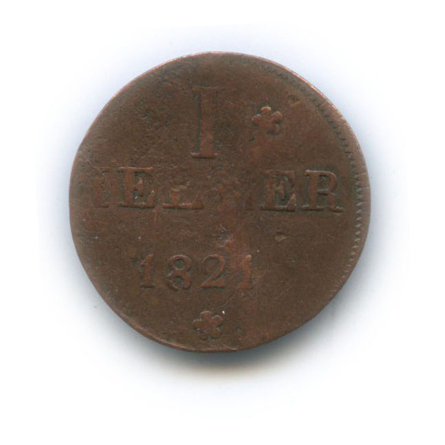 1 геллер (Франкфурт-на-Майне) 1821 года (Германия)