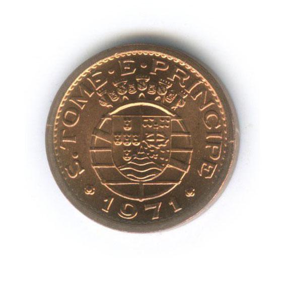 20 сентаво (Сан-Томе иПринсипи) 1971 года (Португалия)
