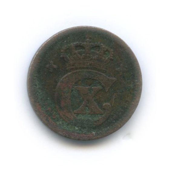 1 эре 1913 года (Дания)